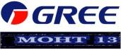 Mont13 - Gree